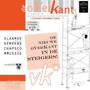 vk oVerKant29